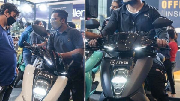 Ather Electric Scooter - Ahmedabad