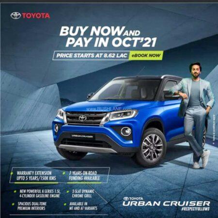 Toyota Urban Cruiser Buy Now Pay Later Scheme