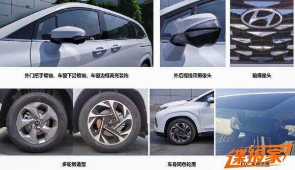 New Hyundai Custo MPV