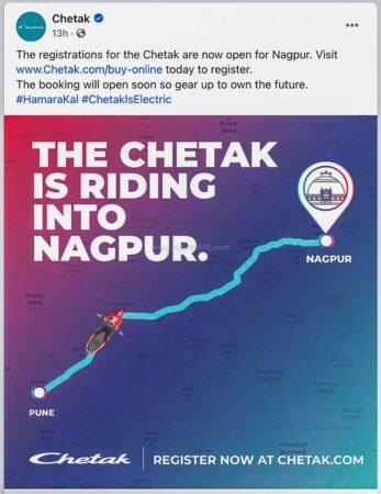 Bajaj Chetak Electric Scooter - Nagpur launch next
