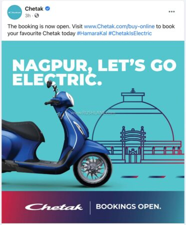 Bajaj Chetak Electric Scooter Bookings Open In Nagpur