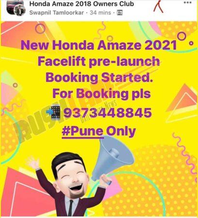 Honda Amaze Facelift Launch