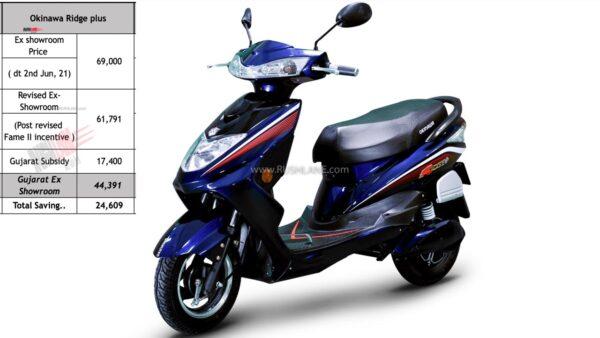 Okinawa Electric Scooter - Ridge Plus Price In Gujarat