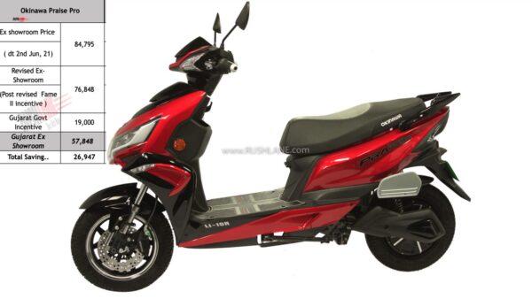 Okinawa Electric Scooter - Praise Pro Price In Gujarat