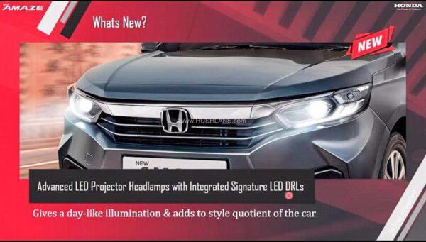 New Honda Amaze 2021 Facelift