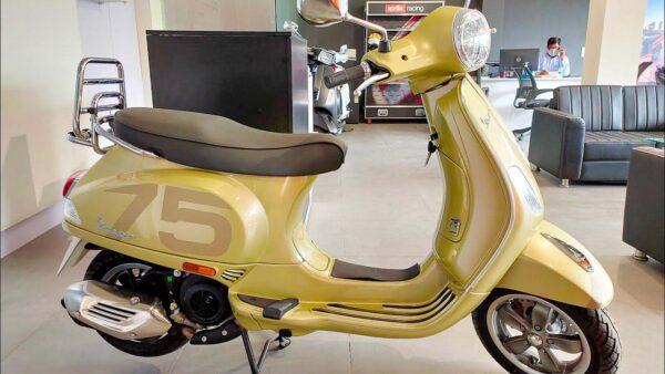 Vespa Scooter 75th Edition