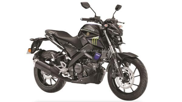 2021 Yamaha MT-15 Monster Energy Moto GP Edition