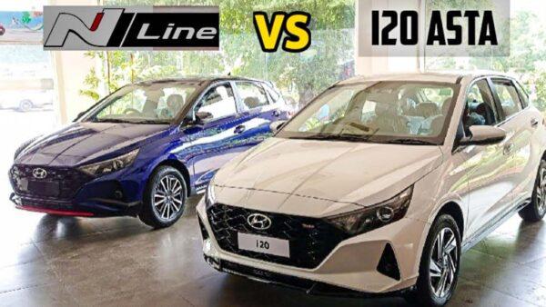 New Hyundai i20 N Line vs i20 Asta Turbo