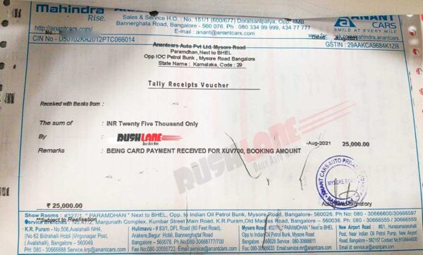 Mahindra XUV700 booking done in Bangalore for Rs 25,000