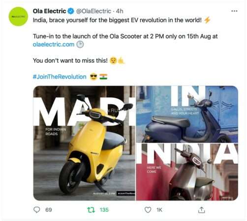Ola Electric Scooter Launch Time Announced