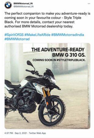 BMW G310GS New Colour Teased