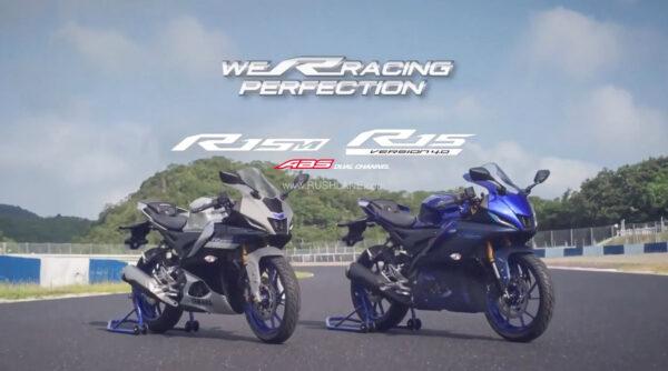 2021 Yamaha R15 V4 and R15M