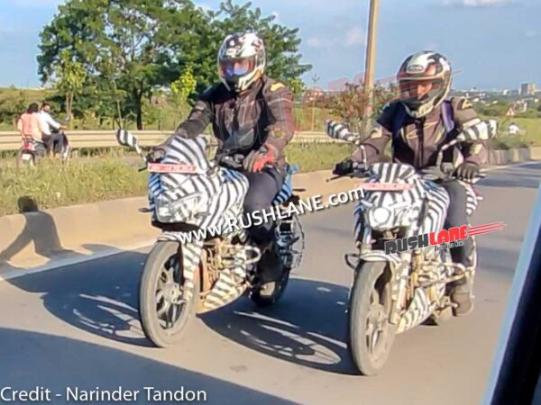 New Bajaj Pulsar 250cc Motorcycles