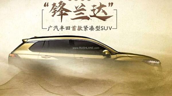 Toyota Frontlander SUV