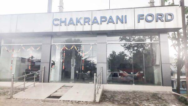 Ford Dealers Showrooms Maruti Cars