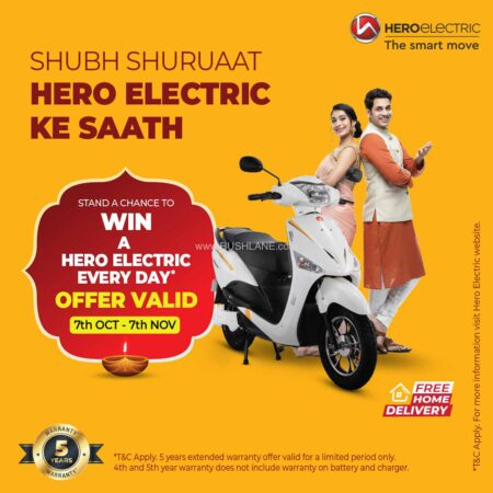 Hero Electric Scooter Free Offer