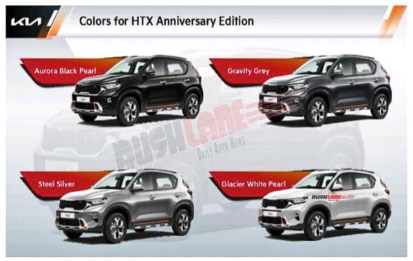 Kia Sonet Anniversary Edition