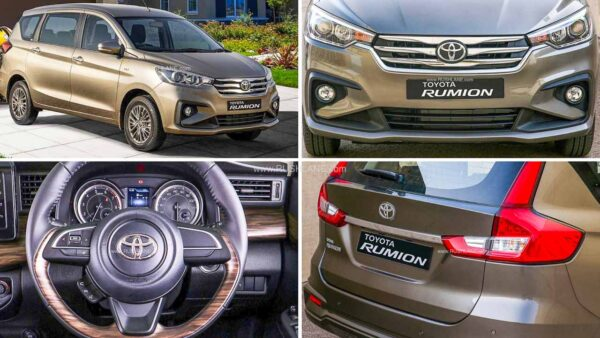 Toyota Ertiga MPV Rumion